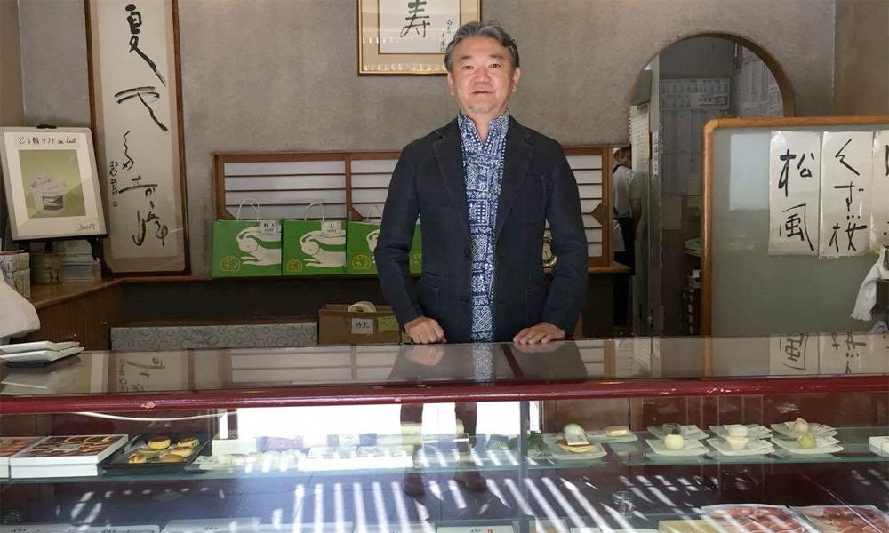 Taniguchi Usagiya