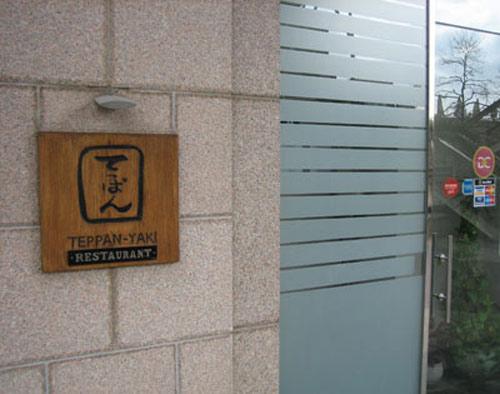 El Teppan-Yaki es uno de los restaurantes recomendados por comerJapones.com