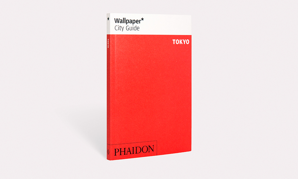 Wallpaper Guide Tokyo